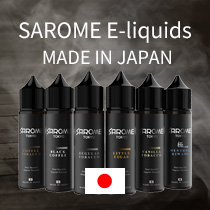 Sarome E-liquid